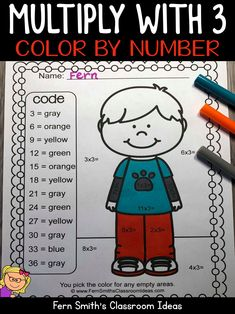 This 3rd Grade Go Math 4.3 Color By Number Multiply With 3 Resource includes 6 pages for introducing or reviewing multiplication by focusing only on Multiplying By Three. You will love the no prep, print and go ease of these six Multiply With 3 Color By Number printables. Reading Centers, Math Centers, Fifth Grade, Second Grade, Class Activities, Teaching Resources, Independent Student, Multiplication Activities, Go Math