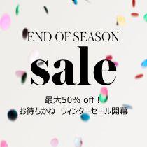 【楽天市場】kate spade new york|ケイトスペードニューヨーク公式通販 - Rakuten Fashion End Of Season Sale, Sale Banner, Kate Spade, New York, Fashion, Moda, New York City, Fashion Styles, Nyc