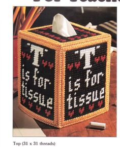 T is for Tissue - Tissue Box Cover for Teachers by HappyStitchingFinds on Etsy