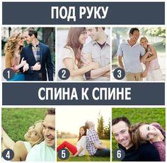 позы для лав стори на улице: 14 тыс изображений найдено в Яндекс.Картинках