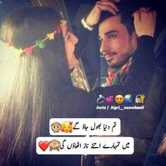 Best Urdu Poetry Images, Insta Me, Beautiful Islamic Quotes, Urdu Words, Girls Dpz, Relationship Quotes, Best Quotes, Dairy, Heart
