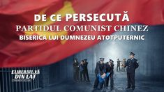 #Persecuția_în_China #Film_documentar_creștin #Iisus #mărturie_crestina   #prigoana_crestinilor  #supravegherea_creștinilor #marturie Itunes, Christianity, Youtube, Movies, Tagalog, Nasa, Inspiration, Truths, Films