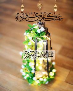 Islamic Images, Islamic Pictures, Eid Mubarik, Eid Mubarak Wishes, Eid Cards, Eid Greetings, Ramadan, Wind Chimes, Girly