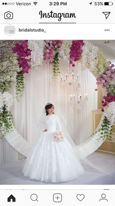 Wedding Stage Decorations, Reception Stage Decor, Wedding Reception Backdrop, Wedding Props, Wedding Ceremony, Luxury Wedding Decor, Luxe Wedding, Elegant Wedding, Wedding Sutra