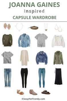 A classic & boho capsule wardrobe inspired by outfits of Joanna Gaines of the Fixer Upper tv series. A 15 piece capsule wardrobe, including tops, bottoms, jackets, shoes, bags and jewlery. #wardrobebasicsclassic