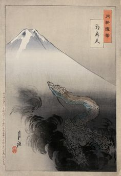 Ogata Gekko - Ryū Shō Ten (龍昇天, lit. Dragon Rising up to Heaven), A dragon ascends towards the heavens with Mount Fuji in the background in this print from Gekko's Views of Mount Fuji.