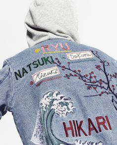 ZARA - TRF - DENIM BOMBER JACKET WITH BACK PRINT