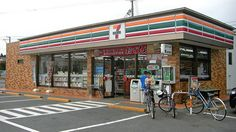 konbini stores: Convenience stores – 7-Eleven, Lawson, FamilyMart, Mini Stop – are all kinds of wonderful, and they're absolutely everywhere. Products are rarely much more expensive than in other stores, many stock snacks and ready-made meals that were prepared that very day rather than a week ago, and they offer a ton of services that are genuinely useful, like Courier delivery pickup/dropoff. You can pay your gas, electricity, internet or mobile phone bill there, too.