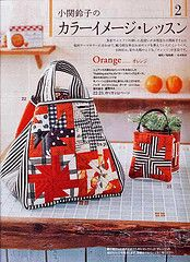 """Photo from album """"Patchwork Quilt Tsushin june on Yandex. Handbag Patterns, Diy Purse, Pencil Bags, Craft Bags, Patchwork Bags, Bijoux Diy, Fabric Bags, Handmade Bags, Small Bags"""