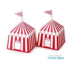circus tent box/indigoshop.co.kr