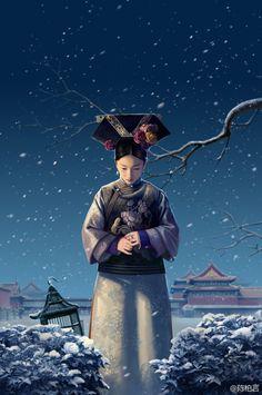 宫锁沉香Palace lock incense Chinese Design, Chinese Art, Chinese Style, Girl Swag, Qing Dynasty, Fantasy Character Design, Oriental, Chinese Painting, Period Dramas