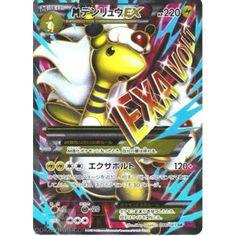 Pokemon 2015 XY#7 Bandit Ring Mega Ampharos EX Super Rare Holofoil Card #086/081
