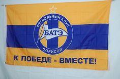 FC BATE BORISOV BELARUS Champions League football soccer Flag Banner 3xg