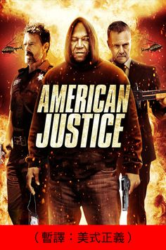 American Justice 【 FuII • Movie • Streaming