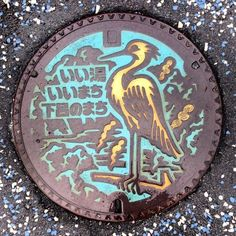 I Found Some Beautiful Japanese Manhole Covers During My Last Trip There | Bored Panda