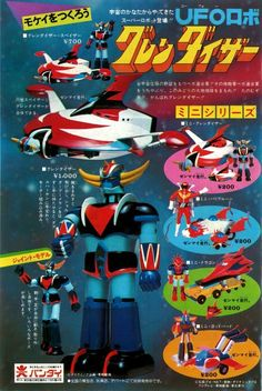 Revenge of the Retro Japanese Toy Adverts Japan Advertising, Retro Advertising, Retro Toys, Vintage Toys, Japanese Superheroes, Robot Cartoon, Japanese Robot, Toy Catalogs, Cool Robots