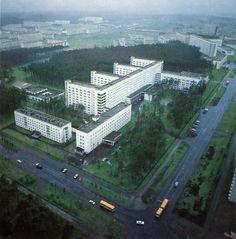 Вертолётные снимки Свердловска. 1979 год. Вид 14.