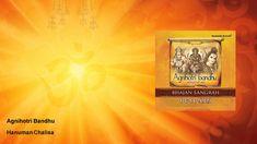 Agnihotri Bandhu - Hanuman Chalisa Hanuman Chalisa, Movie Posters, Film Poster, Popcorn Posters, Film Posters