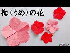 【折り紙】簡単!梅の花の折り方/origami ume - YouTube Paper Art, Paper Crafts, Origami Flowers, Diy For Kids, Wraps, Gift Wrapping, Gifts, Youtube, Decor