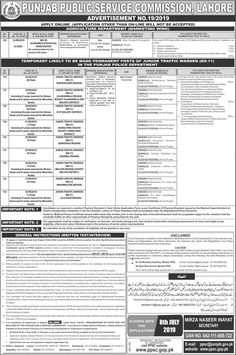 Punjab Police Department Announced Latest Jobs In Via PPSC Total Vacancies ☞ 123 Posted Date ☞ 23 Jun 2019 Last Date ☞ 08 Jul Latest Hollywood Movies, Newspaper Jobs, Job Advertisement, Apply Online, Public Service, Deep Words, Jun, Police