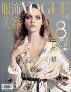 Sasha Pivovarova, Liu Wen, Doutzen Kroes and More Cover Vogue Chinas 8th Anniversary Issue