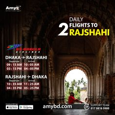 Now Enjoy The Privilege Of Daily Two Times Dhaka <> Rajshahi Flights on US-Bangla Airlines. ✈️ Book your air tickets in a hassle-free way today with Amy! Amy - The Country's Most Easy, Trusted & Dependable Online Travel Agent. Cheap Flight Deals, Cheap Flight Tickets, Air Ticket Booking, Air Tickets, International Flight Tickets, Online Travel Agent, Tickets Online, Cheap Flights, Amy
