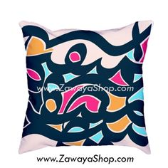 colorful moddern islamic style home decor abstract arabic letters throw off decorative pillows, cushions