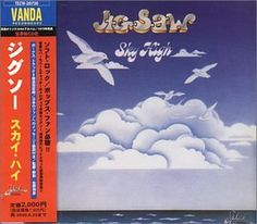 Jig Saw 70's band | Hit Song Sky High