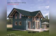 BLOCKHAUS -120 Cabin, House Styles, Projects, Home Decor, Log Projects, Blue Prints, Decoration Home, Room Decor, Cabins