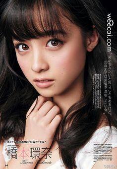 Kanna Hashimoto