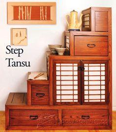 Japanese Tansu Furniture Kaidan Dansu (step Chest) Cherry And Mahogany.  Meiji Era Style | Home Furnishinu0027 | Pinterest | Meiji Era, Japanese And  Cherries