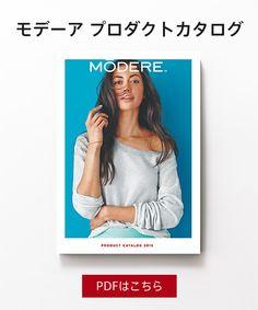 ライフスタイルブランド | MODERE | モデーアジャパン