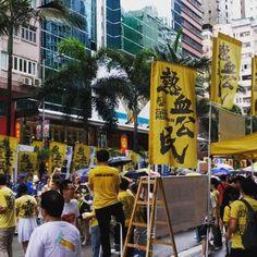 theparliament香港回归二十年,今天应该很高兴1498911784Wan Chai District