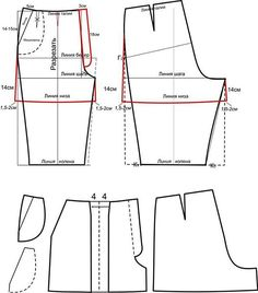 10 Free Woman's Casual Shorts Sewing Patterns: Round-up! Pants Pattern, Pattern Blocks, Sewing Patterns Free, Free Sewing, Bermuda Shorts Mens, Pattern Drafting, Sewing For Beginners, Sewing Clothes, Pattern Making