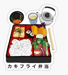 Japanese Food Stickers Japanese Food stickers featuring millions of original designs created by independent artists. Food Stickers, Anime Stickers, Printable Stickers, Cute Stickers, Art Hoe Aesthetic, Japanese Aesthetic, Japanese Bento Box, Japanese Food, Cute Food Art