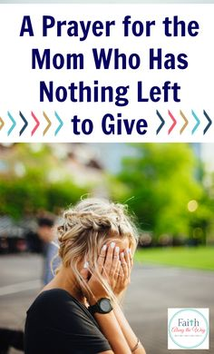 A Prayer for the Mom Who Has Nothing Left to Give