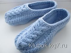 Slippers.  From a Russian website but should be easy enough to work out by following the pics.