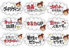 手書きPOP.com | デザイン紹介|Tegakipop.com Pop Design, Layout Design, Design Basics, Cartoon Design, Japanese Design, Design Reference, Packaging Design, Banner, Display