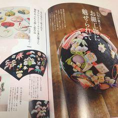 【和布と手作り 第2号】 エフジー武蔵 こちらの本に紹介して頂きました。 #和布#手作り#押し絵#和布と手作り#ものづくり#古布#リメイク #ハンドメイド#実例
