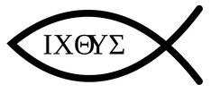 """Ichthys symbol used since the Century AD. The Greek word within the fish symbol is actually the Greek word for fish. But the letters of the word each mean """"Iesous Christos Theou Yios Soter"""" or """"Jesus Christ, Son of God, Savior"""""""