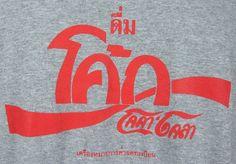 Coke Thailand Coca Cola T-shirt XXL 2XL Gray Blue Thai Short Sleeve  #Coke #GraphicTee