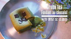 Creeper Green tea (Matcha) Fondant au chocolat 녹차 퐁당 쇼콜라 / 抹茶 フォンダンショコラ / 맛차 / 그린티 / 绿茶 / 크리퍼 녹차 관련 디저트를 올려달라는 요청이 꽤 많아서 만들어본 크리퍼 녹차 퐁당 쇼콜라에요 ~^-^* 이건 레시피가 따...