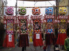 hachinohe tanabata festival