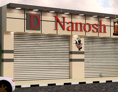 Store Signage, Jewellery Shop Design, Create A Board, Exterior Cladding, Office Table, Restaurant Design, New Work, Facade, Juice