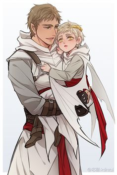 Altair and Tazim dragon. I just adore the little wings!