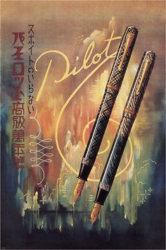 PILOT fountain pen VINTAGE ad poster japan 1937 24X36 hot unique PRIZED ART | eBay