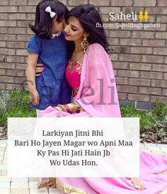 I Love My Parents, Love U Mom, Miss Mom, Love My Family, Daughter Love, Mom And Dad, Daughters, Mother Quotes, Mom Quotes