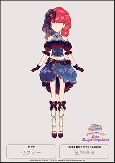 Cosplay Outfits, Anime Outfits, Cool Outfits, School Uniform Anime, Anime Dress, Fantasy Dress, Design Competitions, Drawing Clothes, Dress Picture