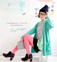 cardigan / colored tights / short boots
