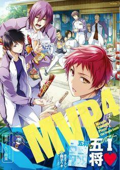 Kuroko's Basketball, No Basket, Paros, Anime, Manga, Play, Twitter, Cover, Movies